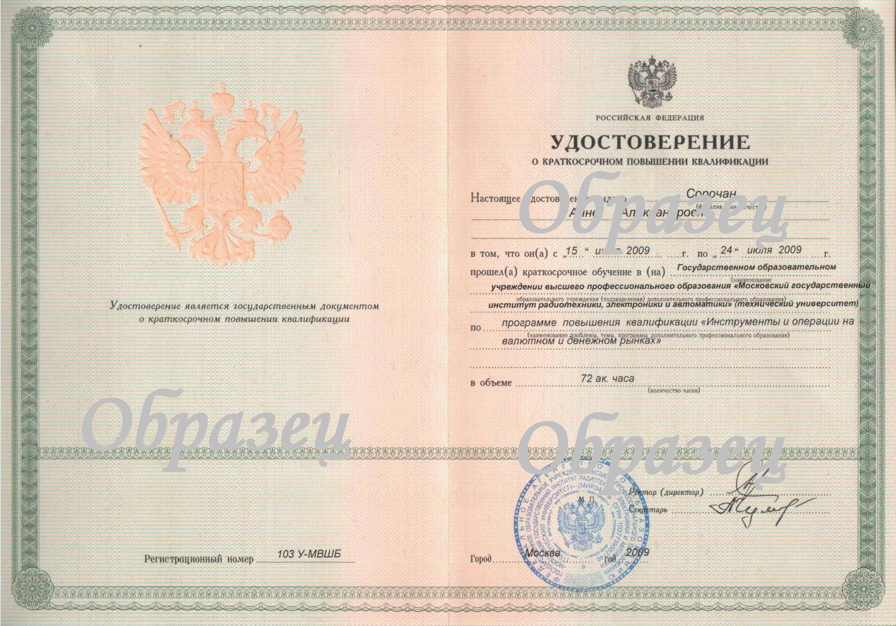 Visa classic цена Белово